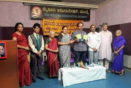 Shri. Murthi's Book releasing ceremony at The Mysore Association.